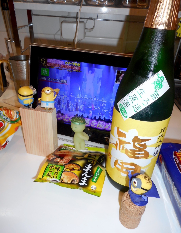 fukuda_sachi_nama28by2.jpg