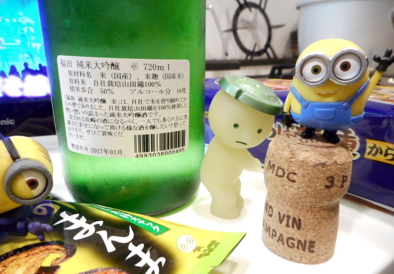 fukuda_sachi_nama28by3.jpg