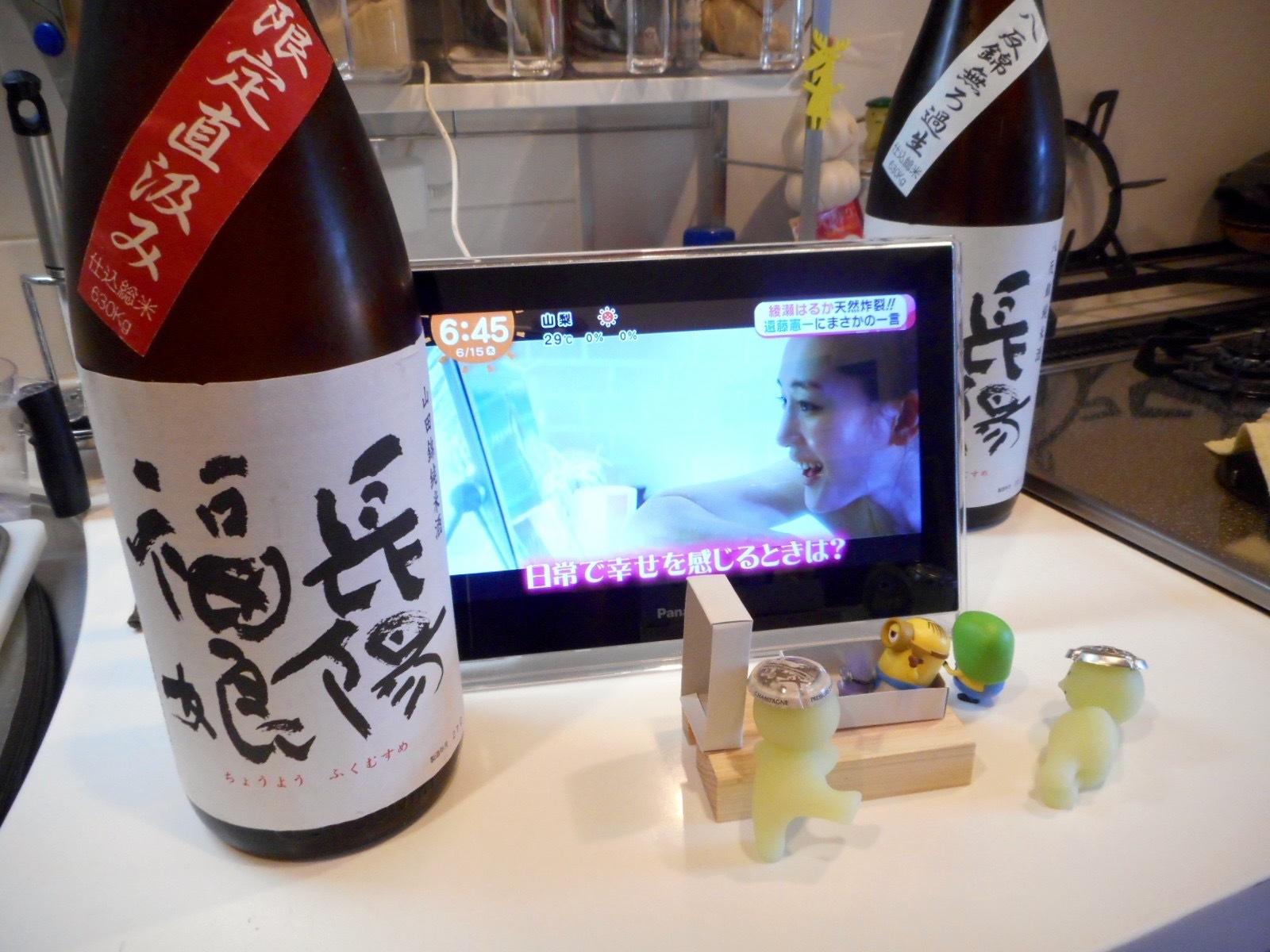 fukumusume_junmai_jikagumi27by2_1.jpg