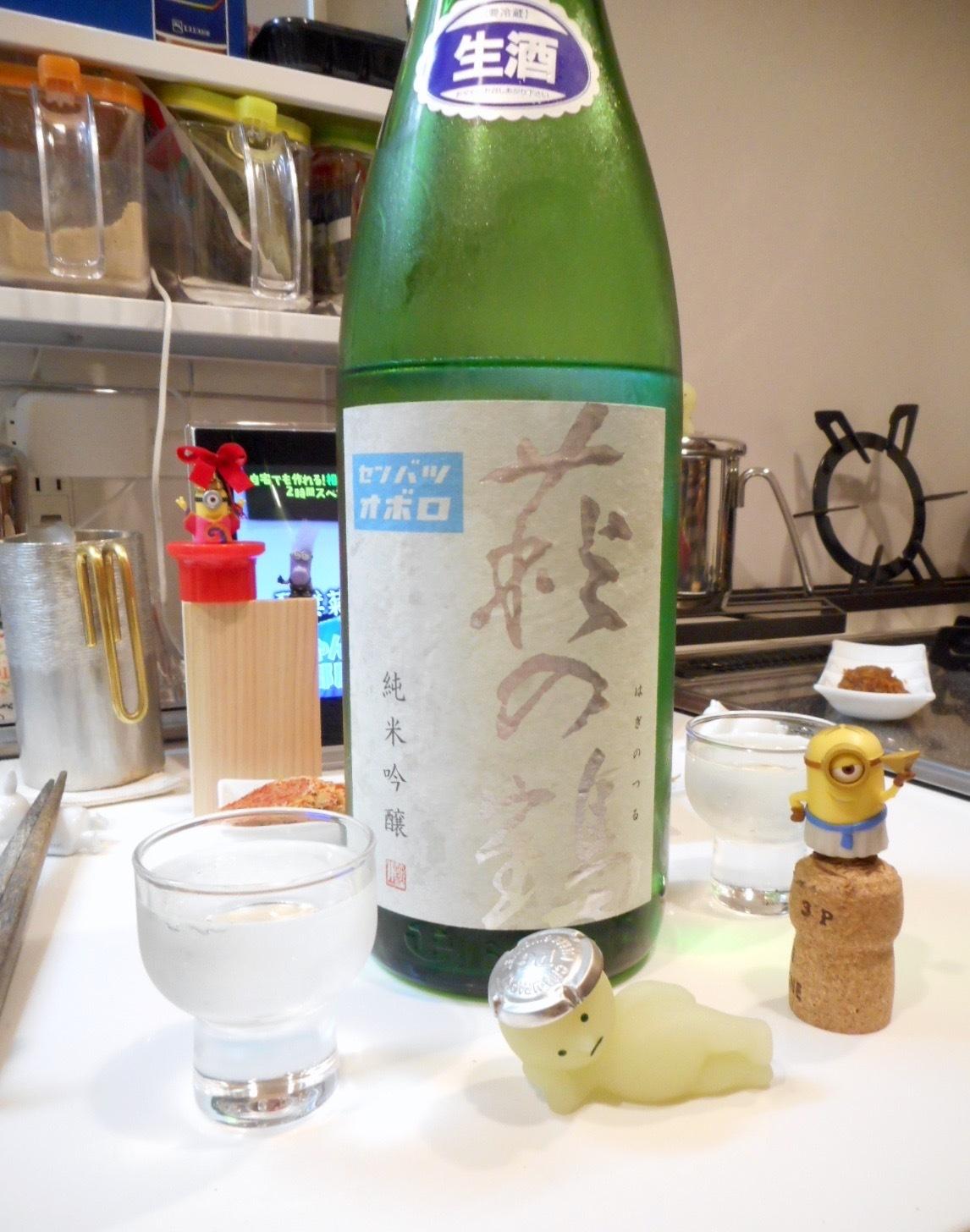 haginotsuru_oboro28by7.jpg