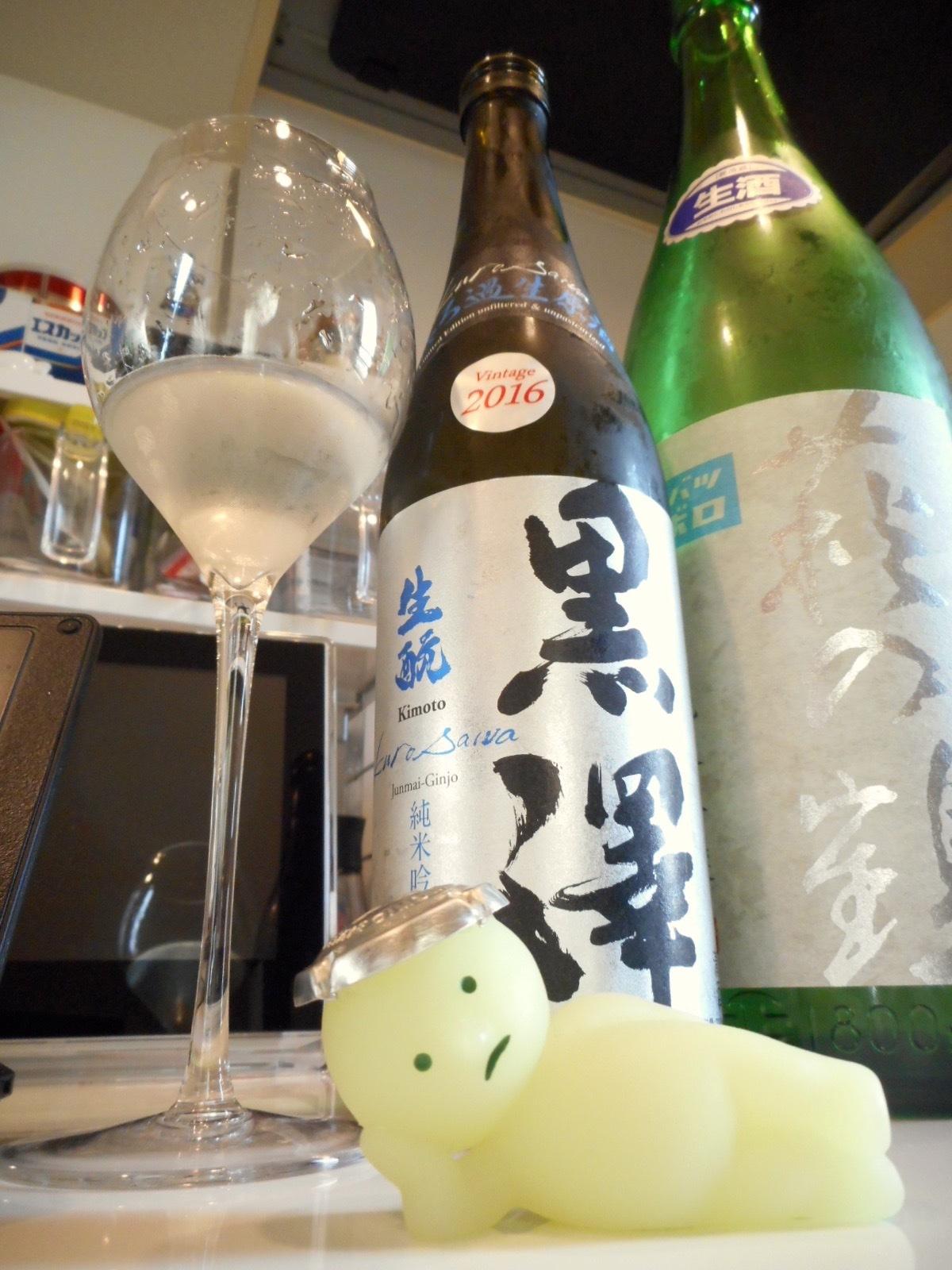 haginotsuru_oboro28by9.jpg