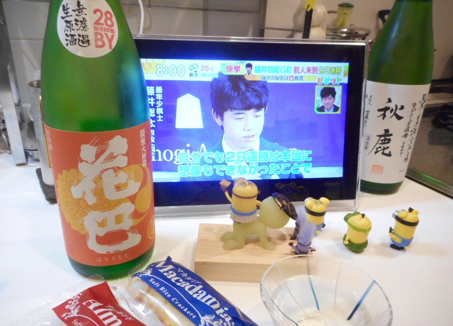 hanatomoe_yamahai_jundai28by11.jpg