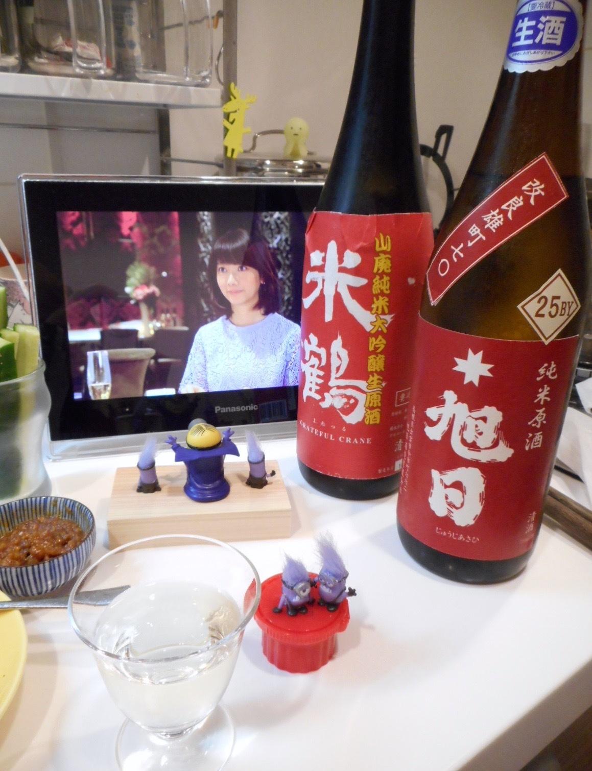 jujiasahi_omachi70_nama25by5.jpg