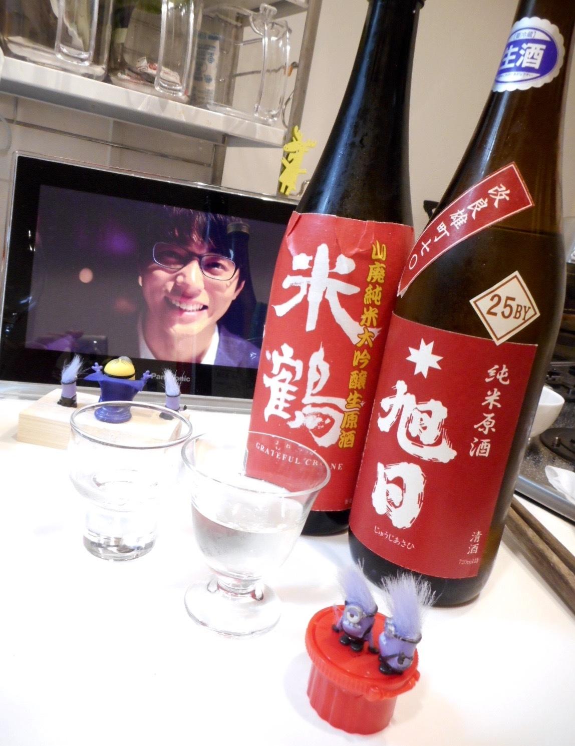 jujiasahi_omachi70_nama25by7.jpg