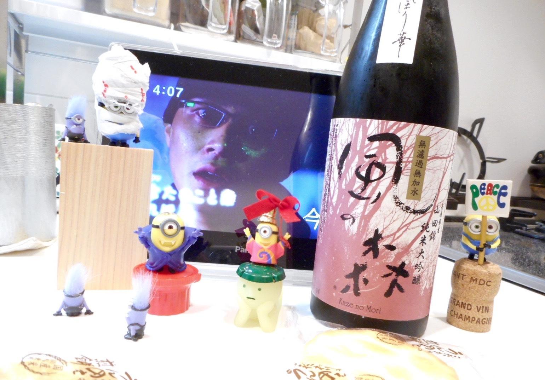 kazenomori_yamada45_28by1.jpg