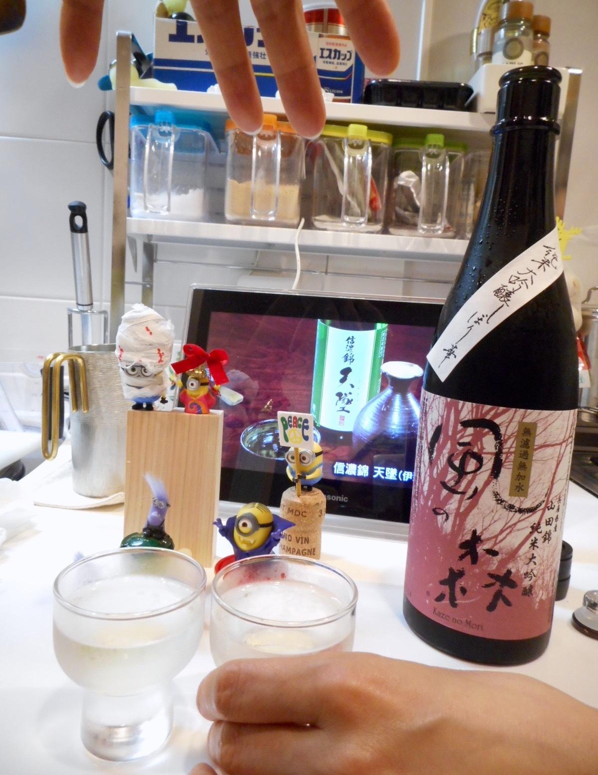 kazenomori_yamada45_28by5.jpg