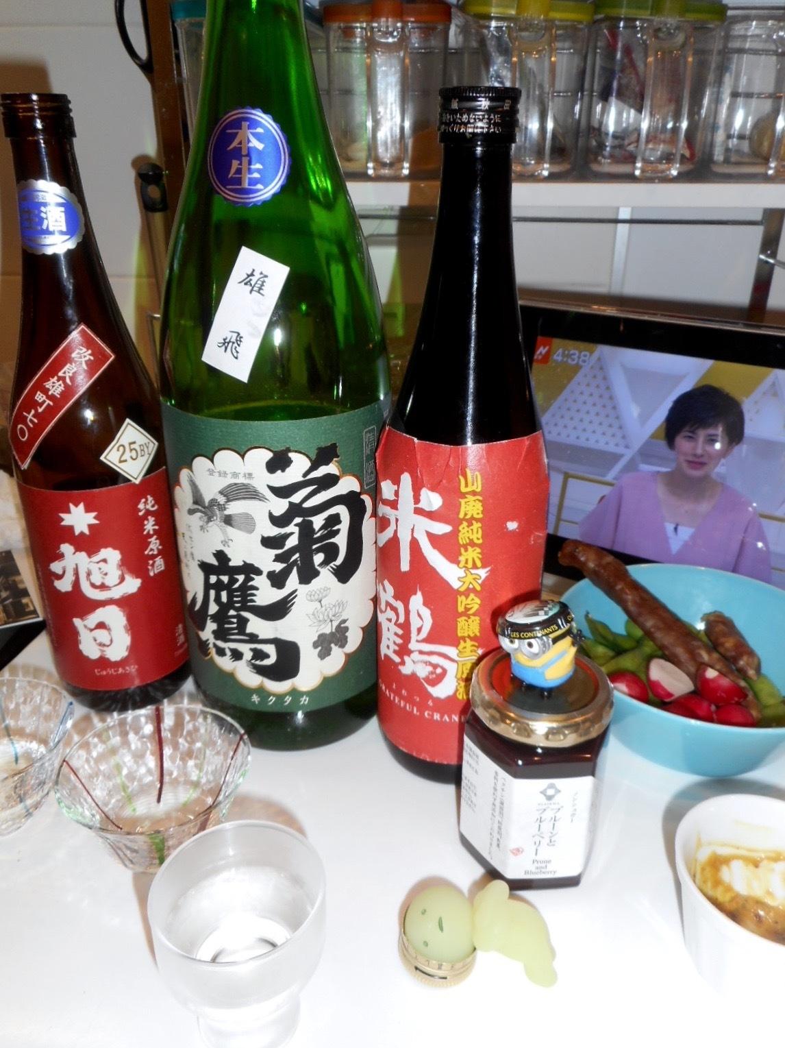 kikutaka_yuuhi_2nen_jukusei11.jpg