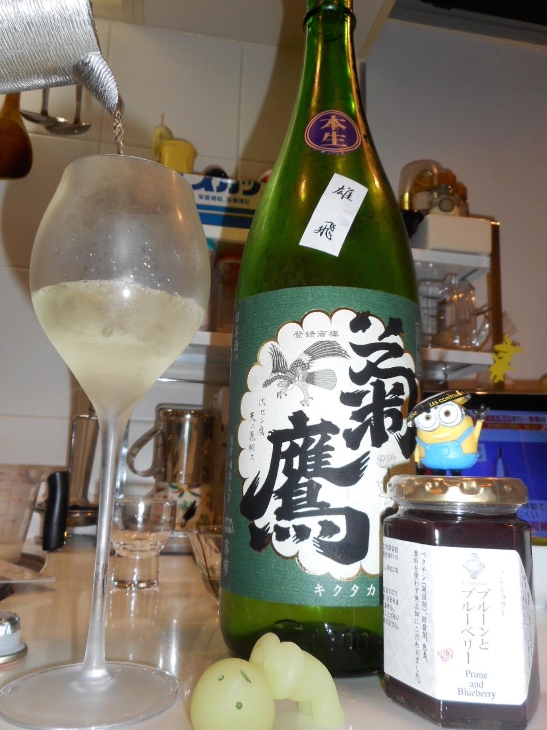 kikutaka_yuuhi_2nen_jukusei12.jpg