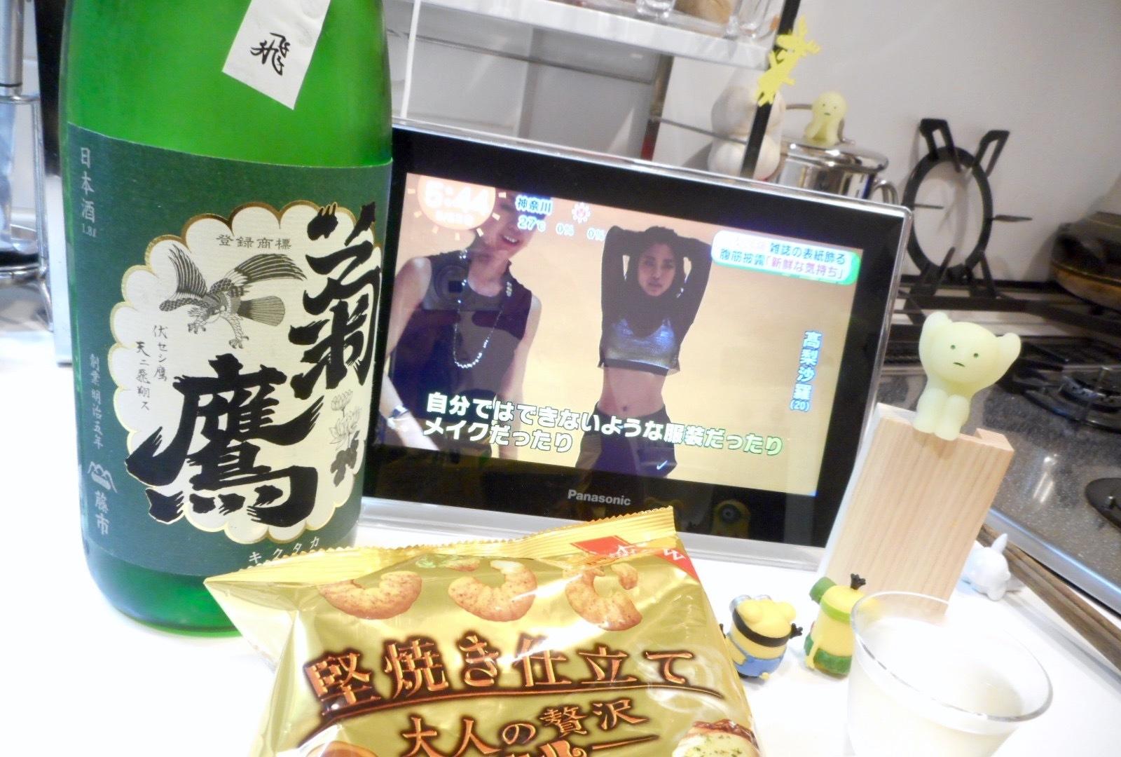 kikutaka_yuuhi_2nen_jukusei13.jpg