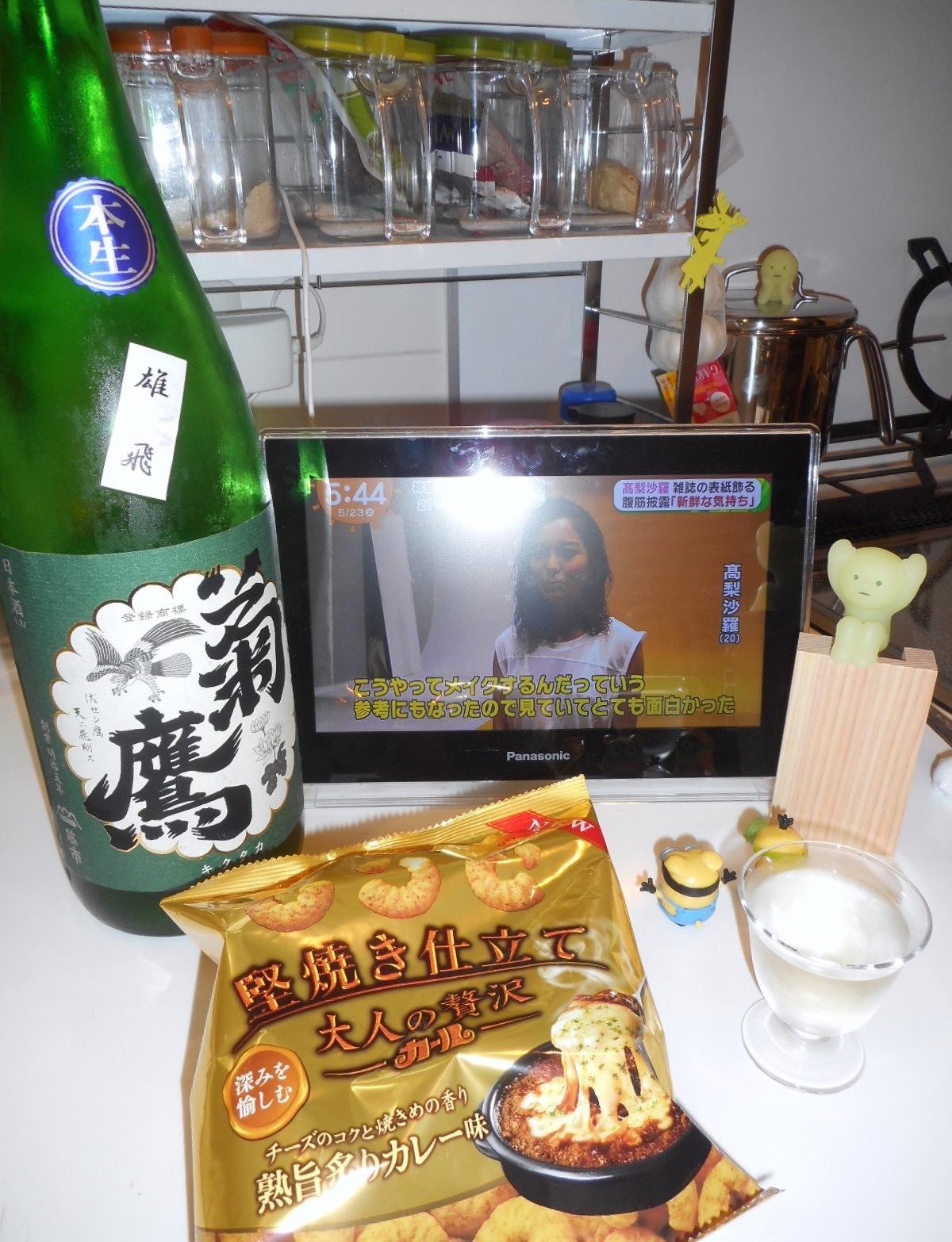 kikutaka_yuuhi_2nen_jukusei14.jpg