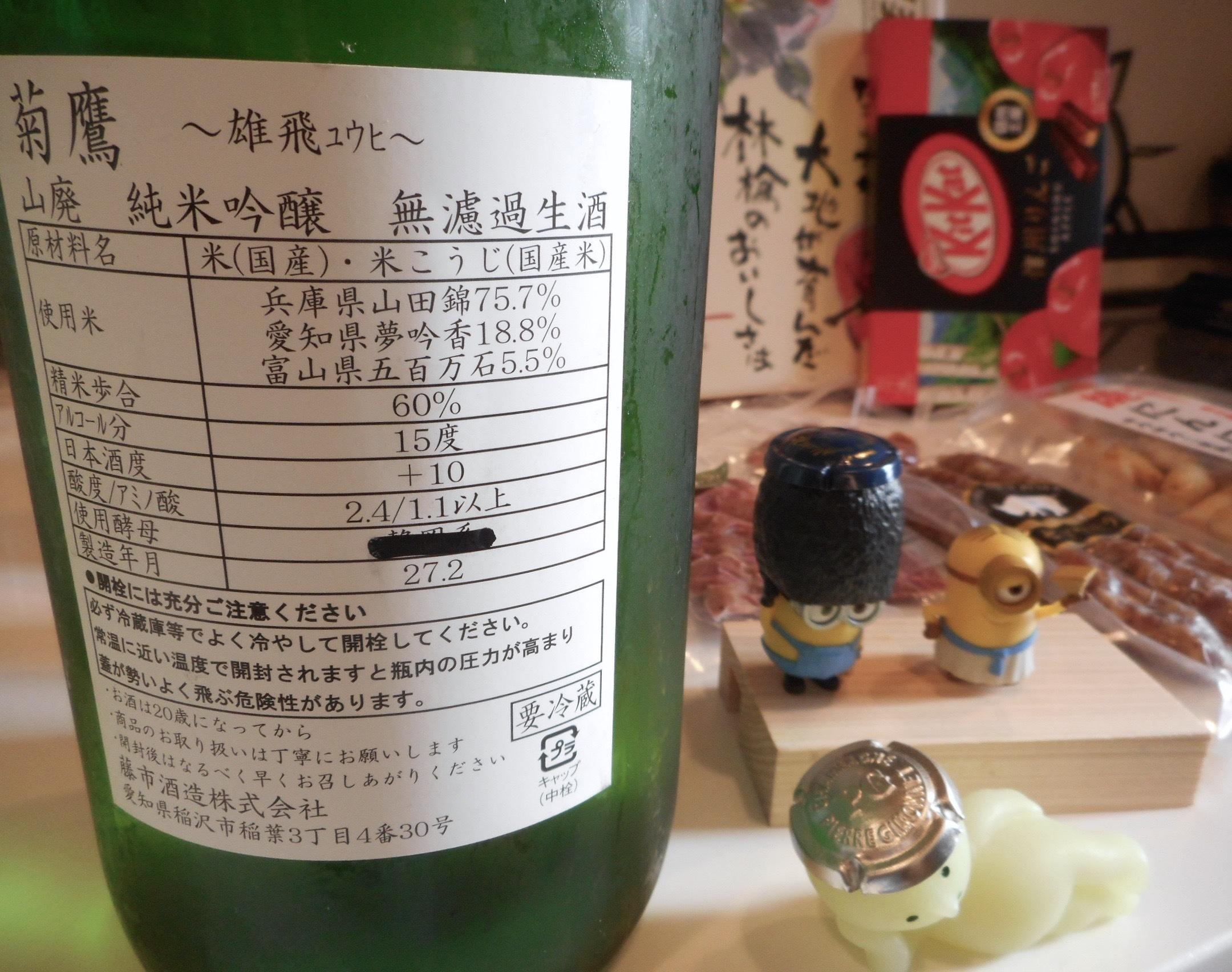kikutaka_yuuhi_2nen_jukusei2.jpg