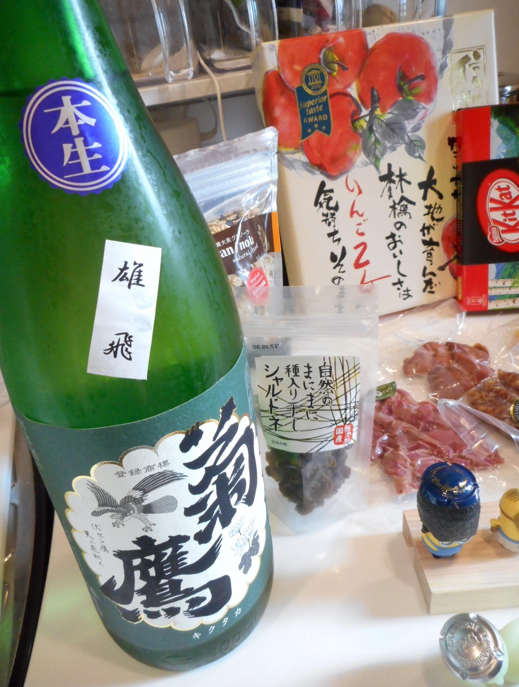 kikutaka_yuuhi_2nen_jukusei3.jpg