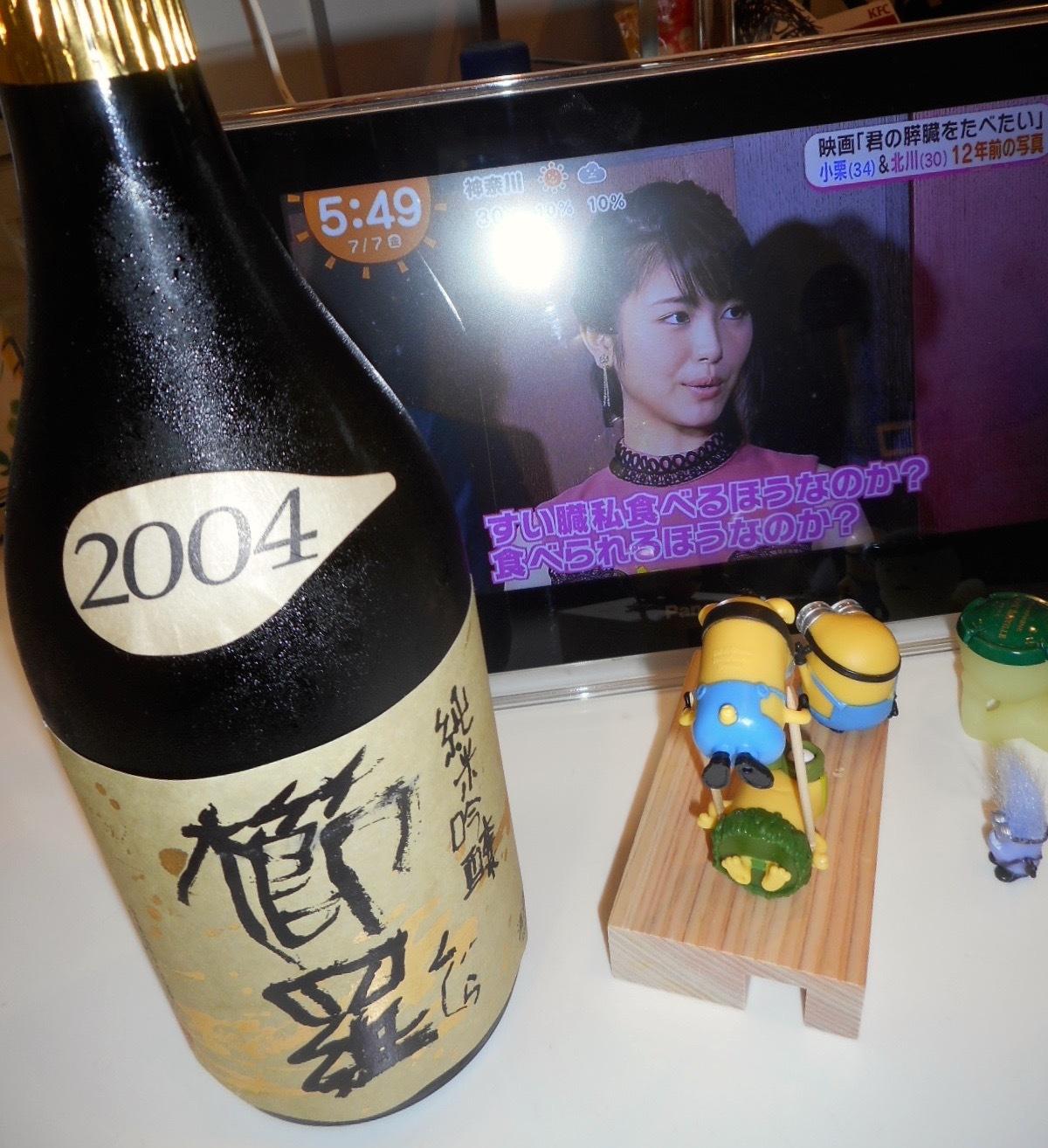 kujira2004_4.jpg