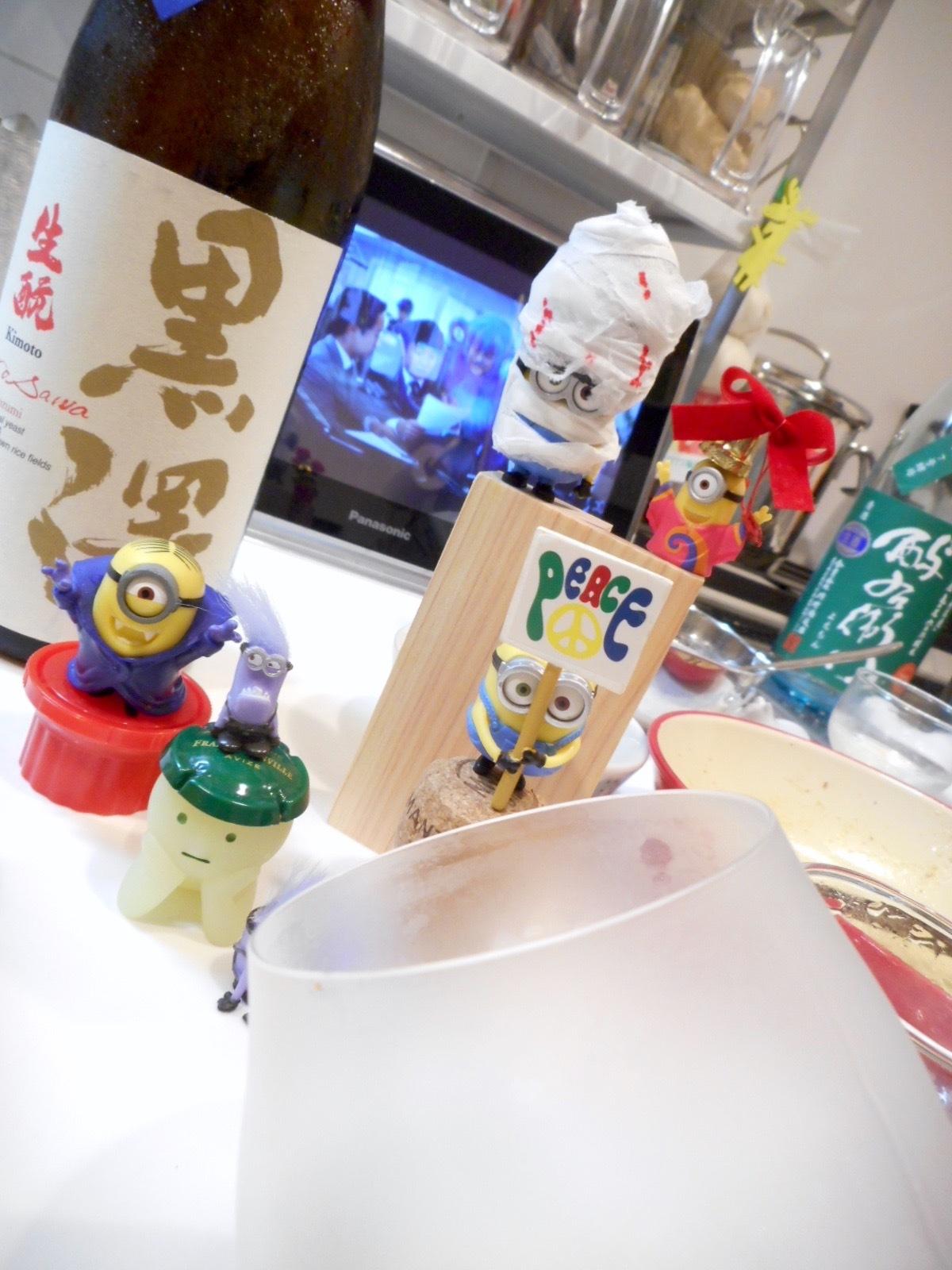kurosawa_hozumi27by_nama13.jpg