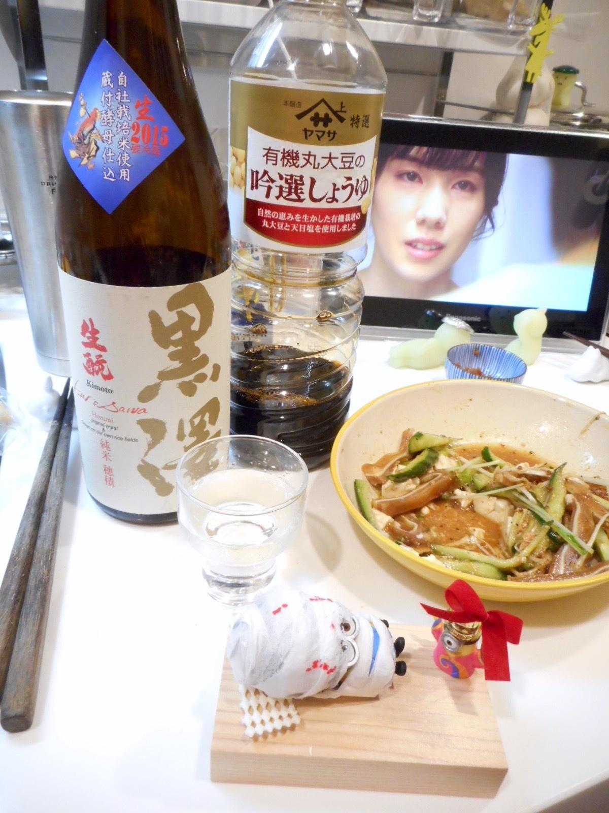 kurosawa_hozumi27by_nama7.jpg