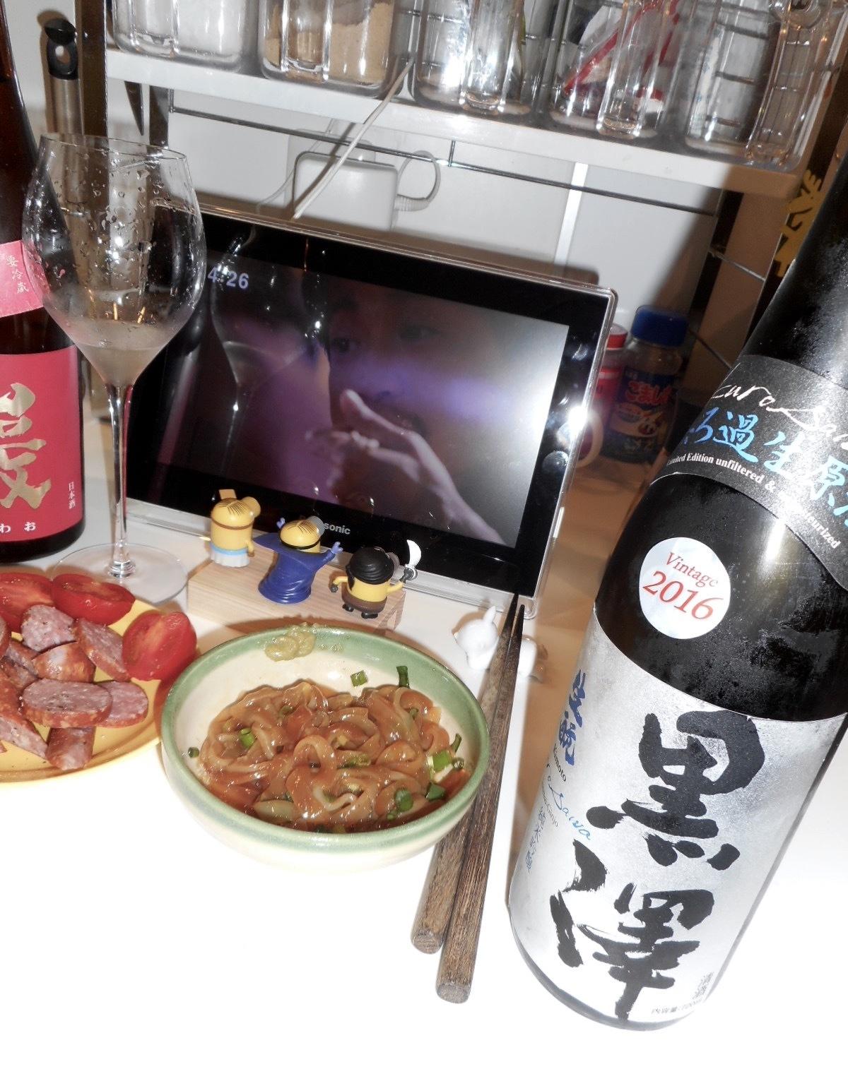 kurosawa_jungin_nama28by12.jpg