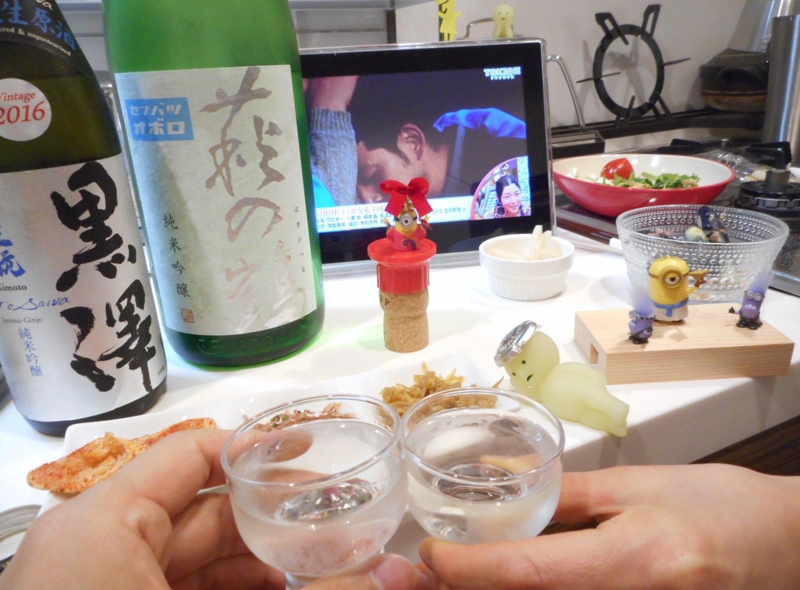 kurosawa_jungin_nama28by5.jpg