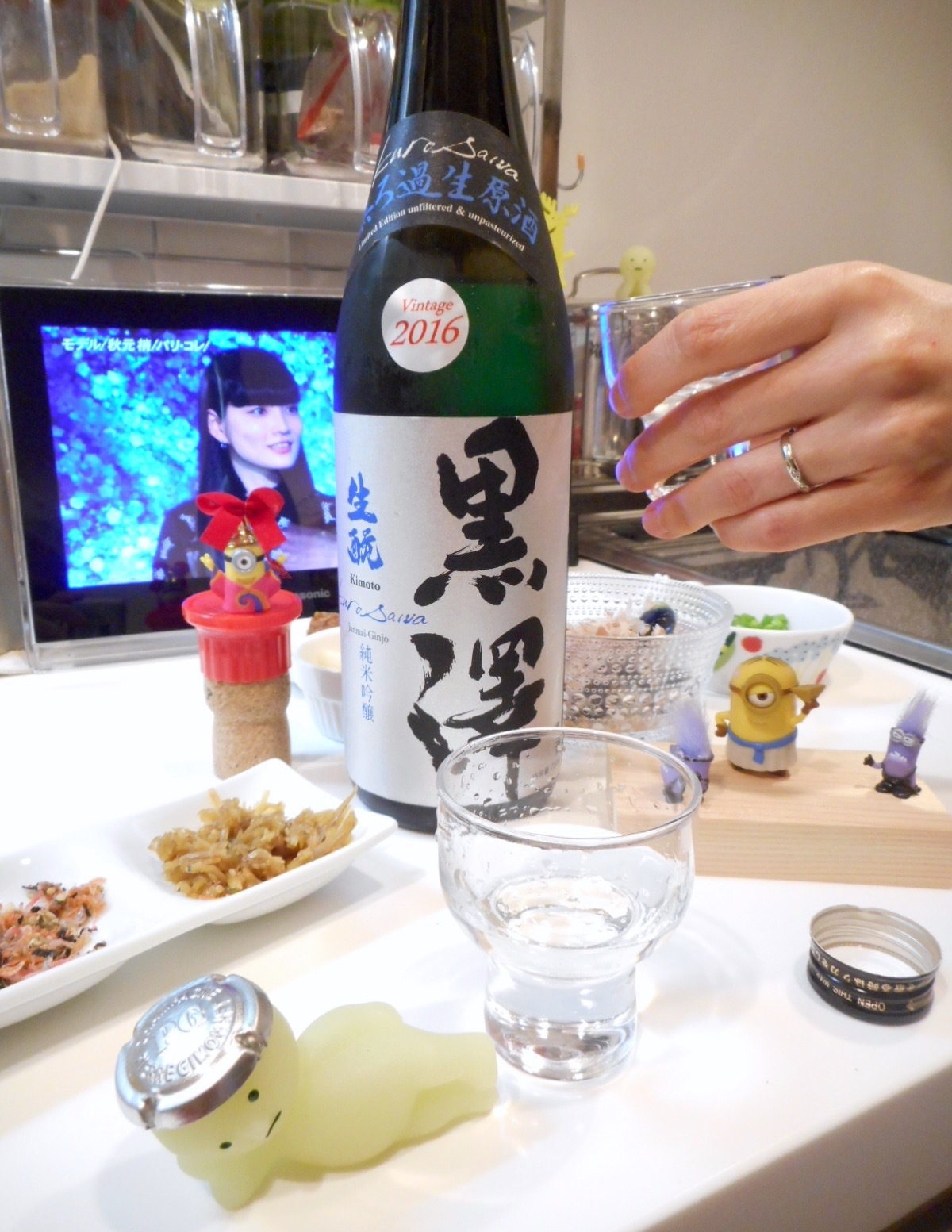 kurosawa_jungin_nama28by7.jpg