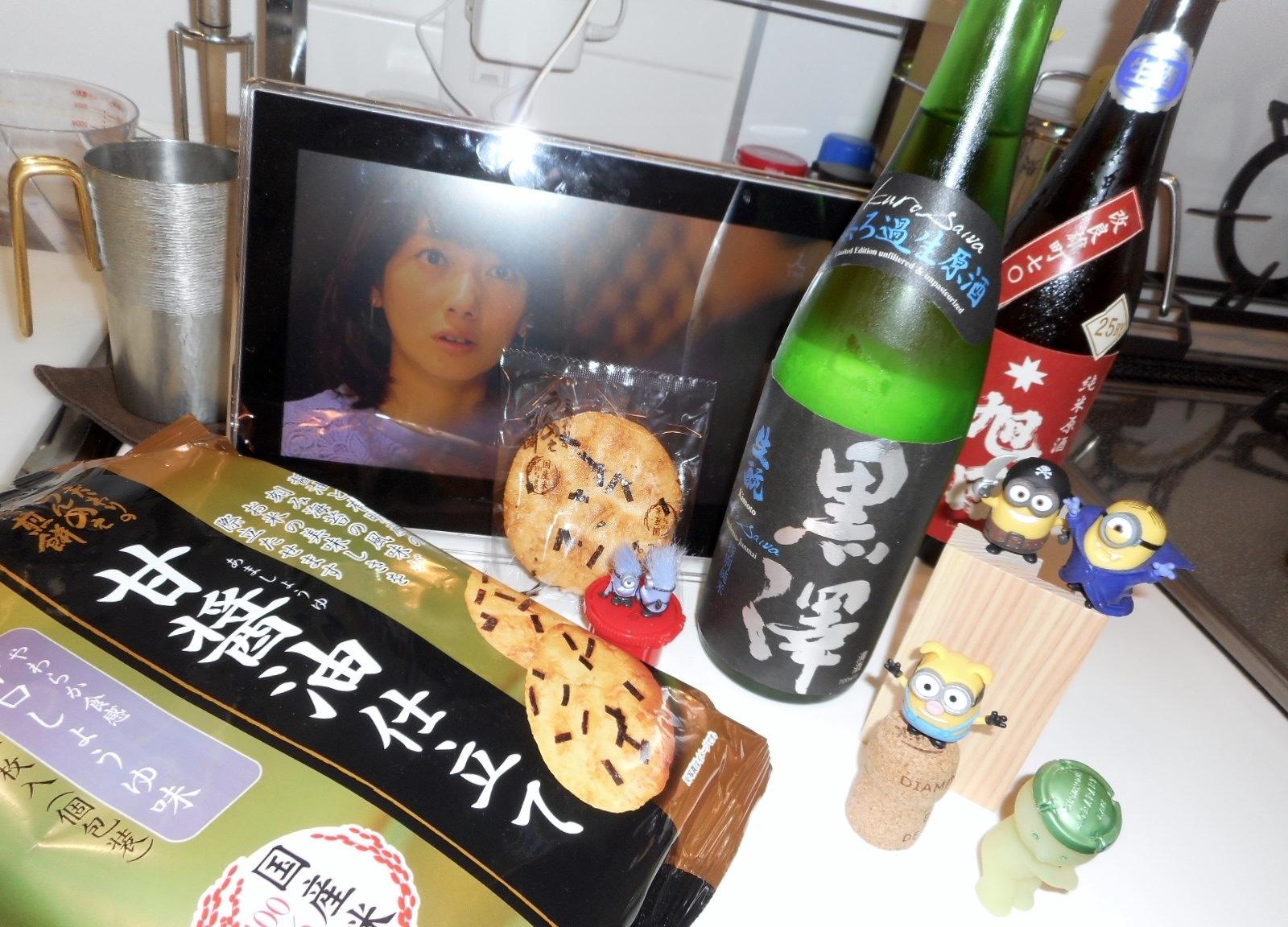 kurosawa_tokujun_nama28by1.jpg