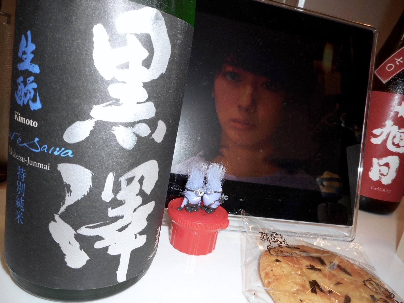 kurosawa_tokujun_nama28by4.jpg