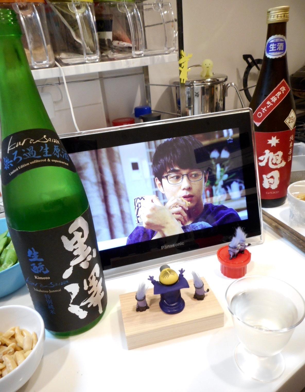 kurosawa_tokujun_nama28by5.jpg