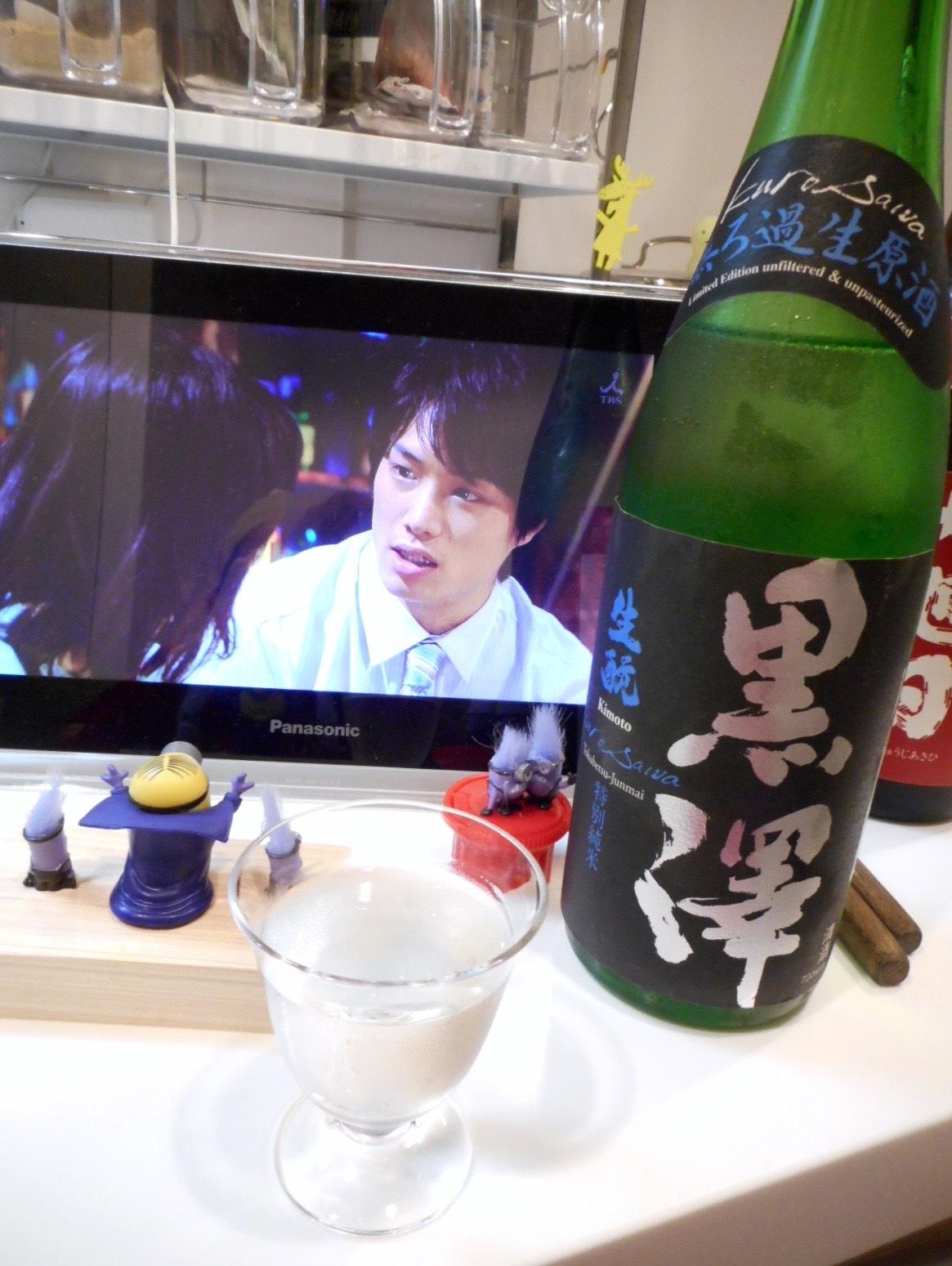 kurosawa_tokujun_nama28by6.jpg