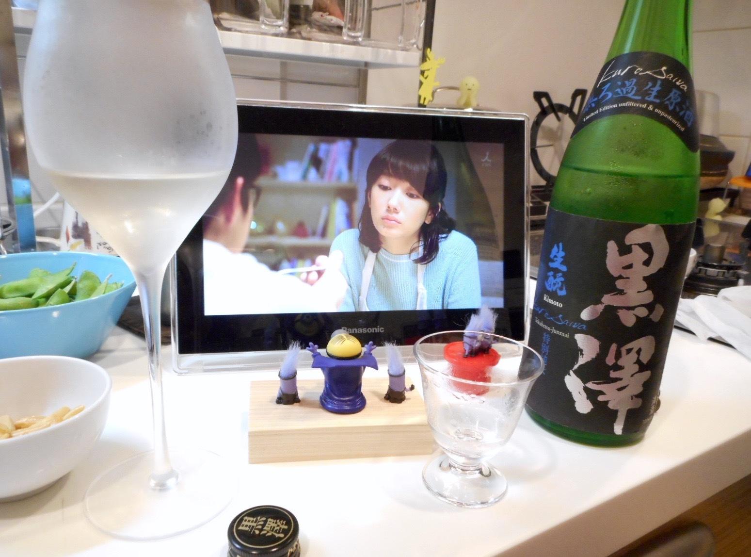 kurosawa_tokujun_nama28by7.jpg
