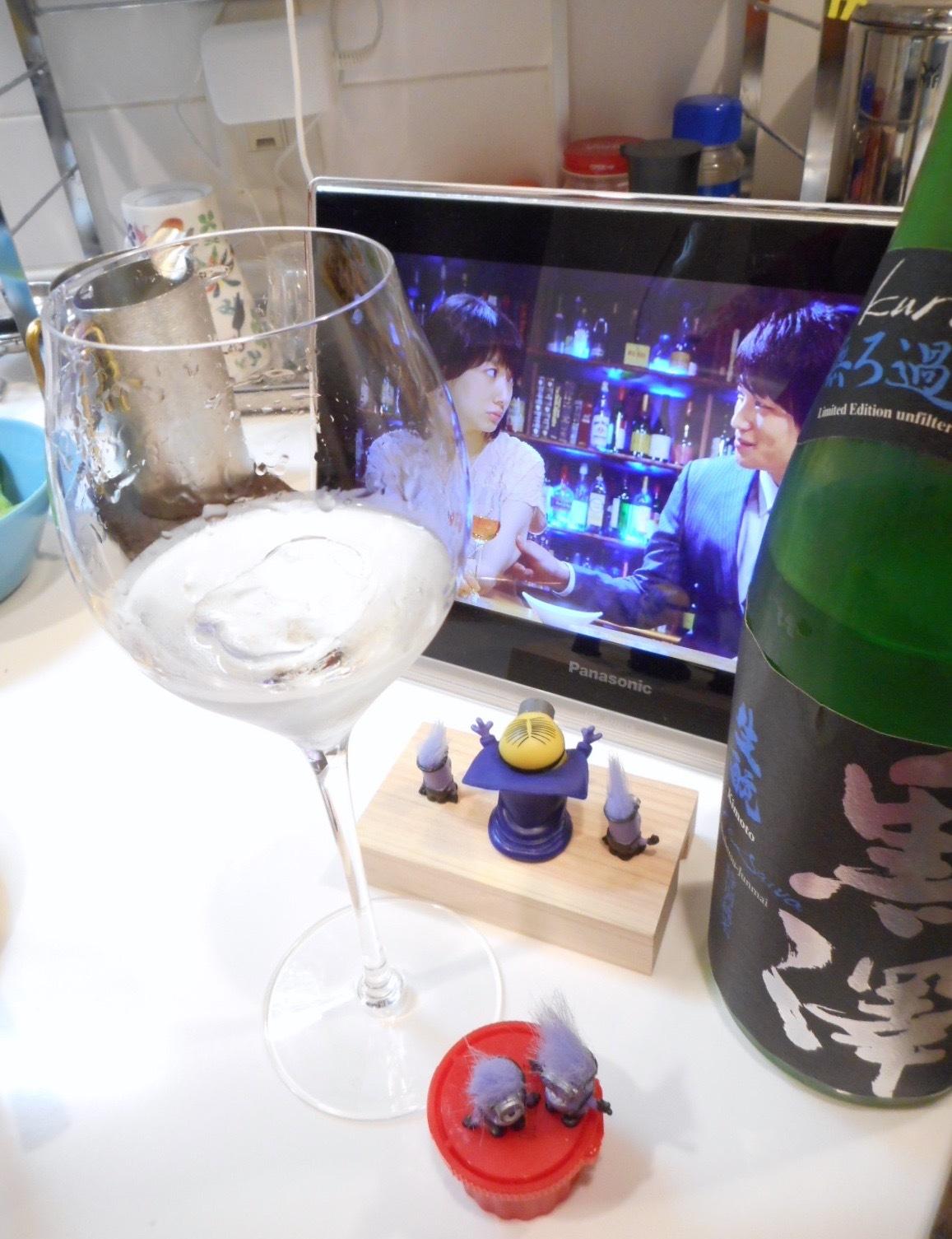 kurosawa_tokujun_nama28by9.jpg
