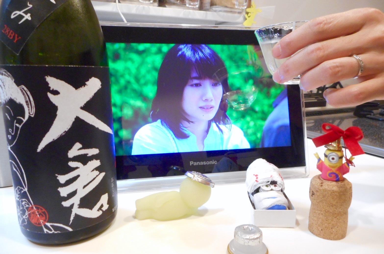 ookura_oyamanishiki45_jikagumi28by11.jpg