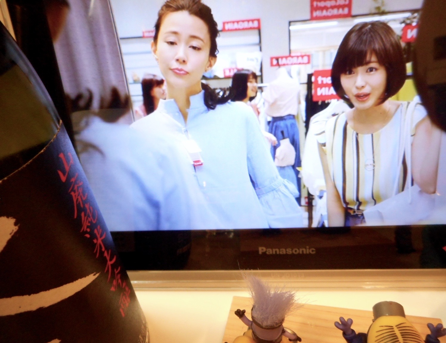 ookura_oyamanishiki45_jikagumi28by8.jpg