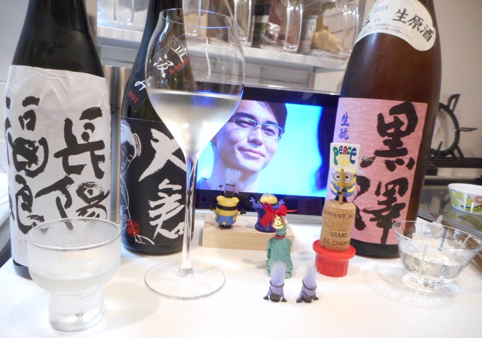 ookura_oyamanishiki45_jikagumi28by9.jpg