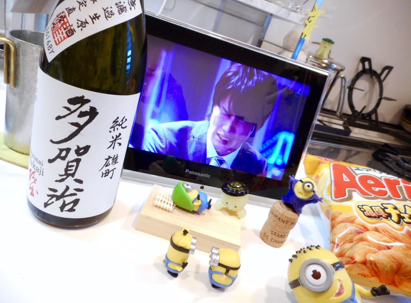 takaji_omachi_nama28by1.jpg