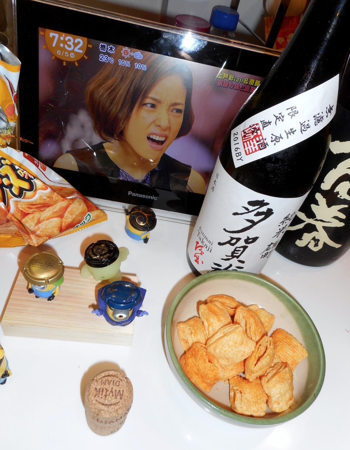 takaji_omachi_nama28by10.jpg