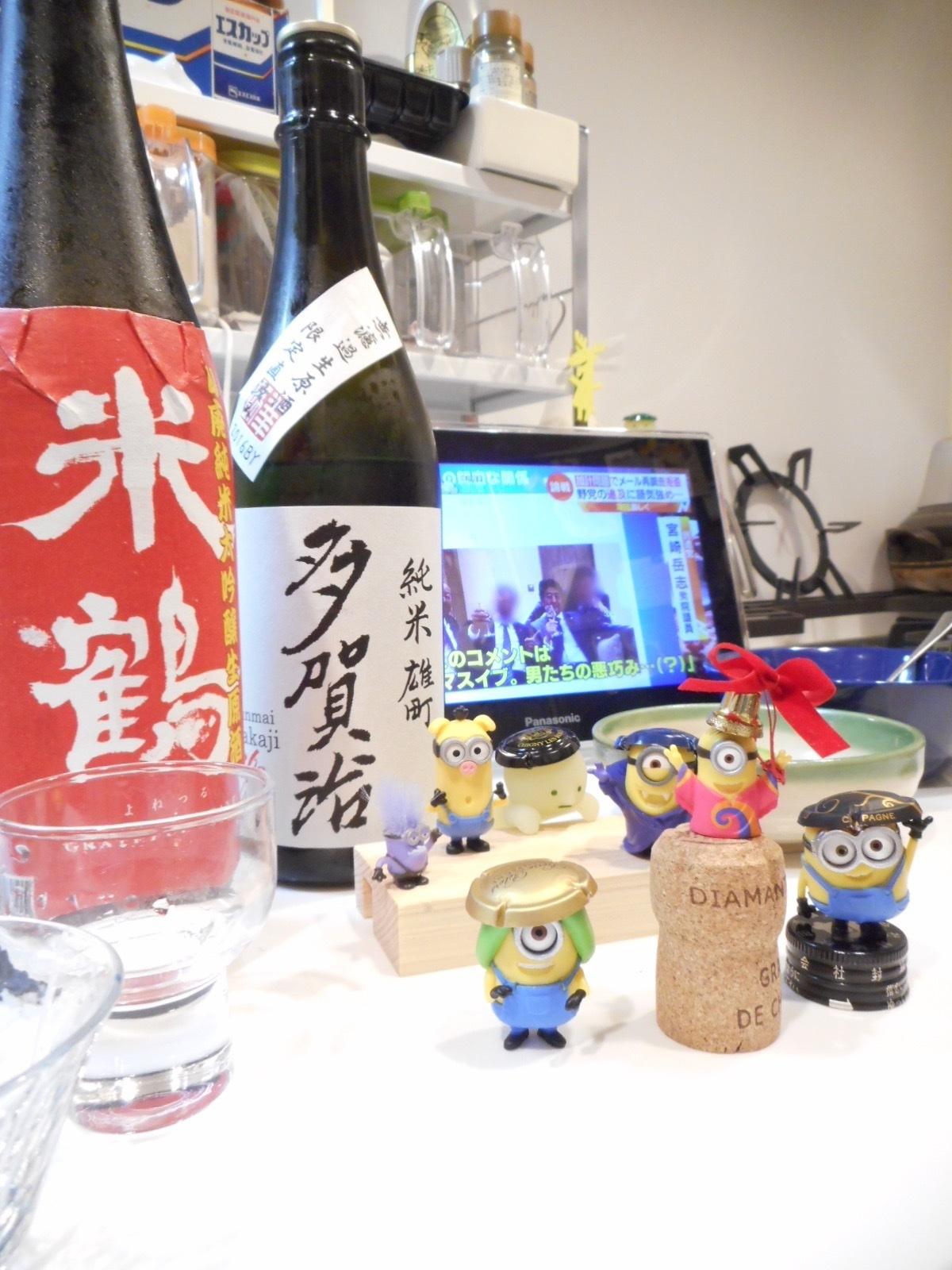 takaji_omachi_nama28by12.jpg