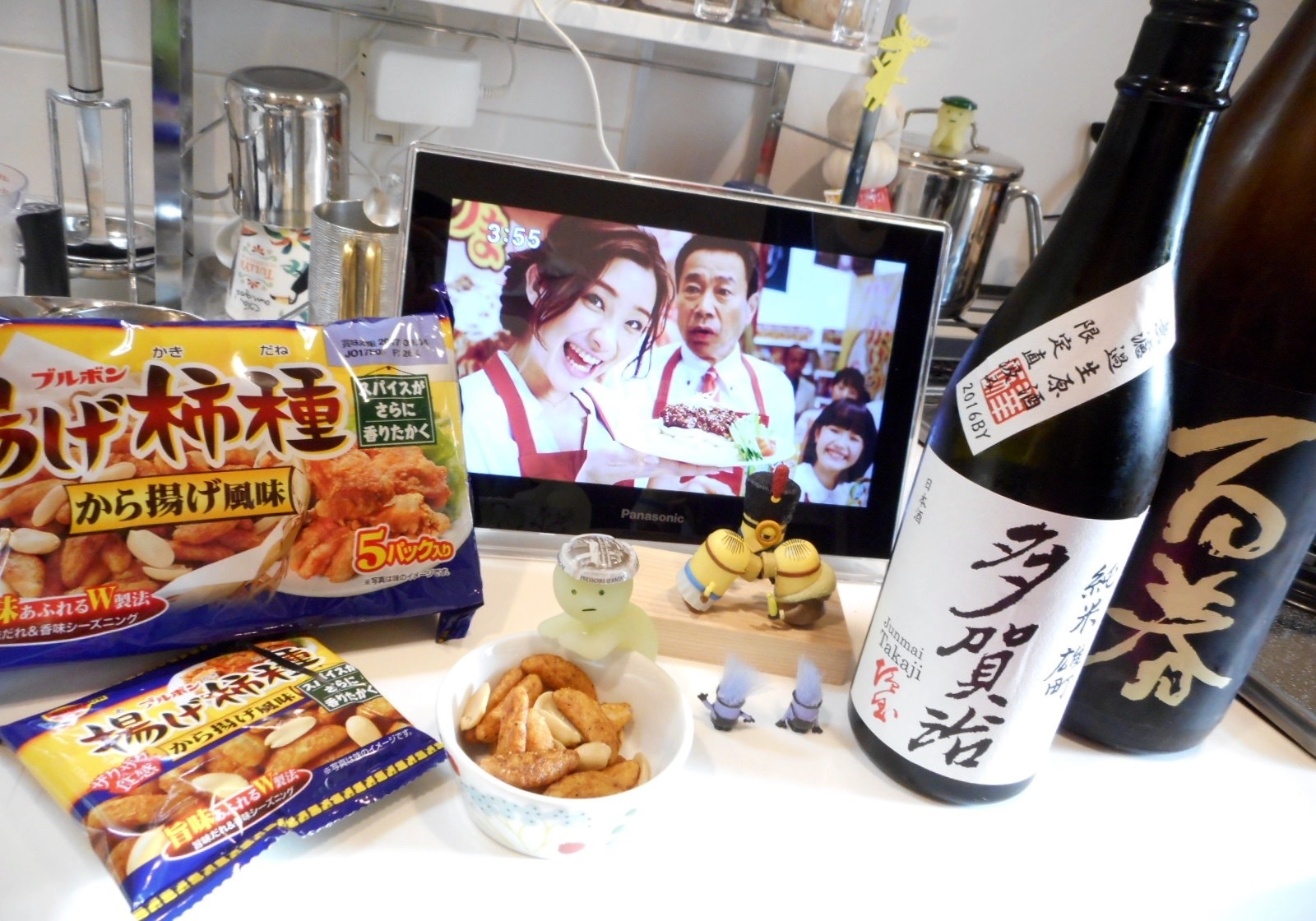 takaji_omachi_nama28by13.jpg