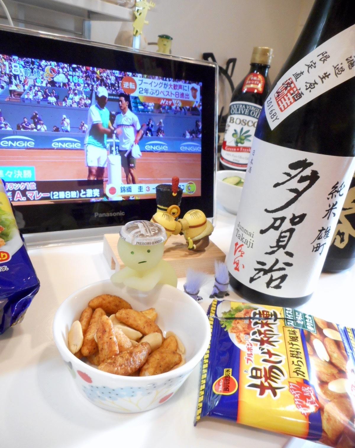 takaji_omachi_nama28by14.jpg