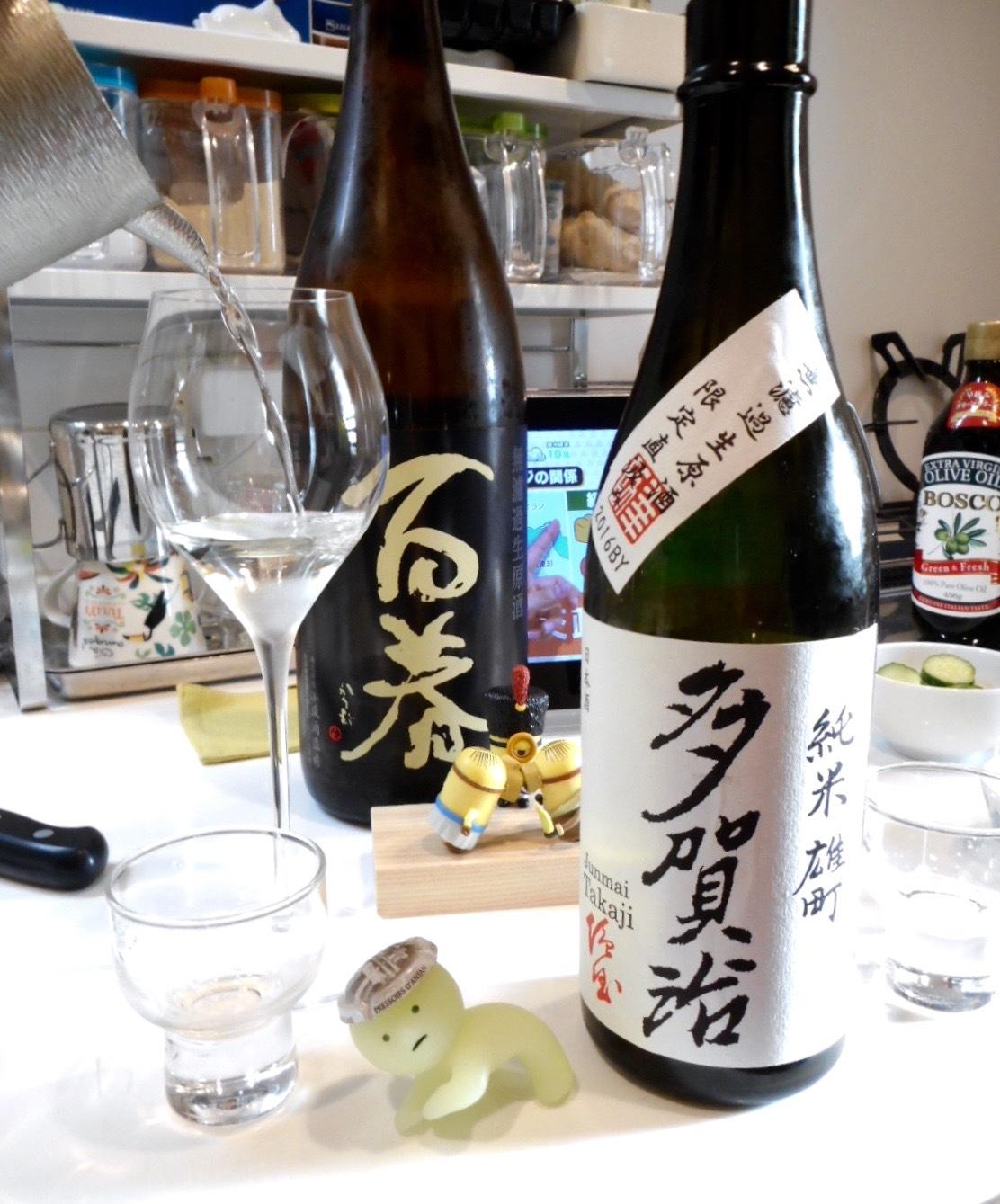 takaji_omachi_nama28by17.jpg