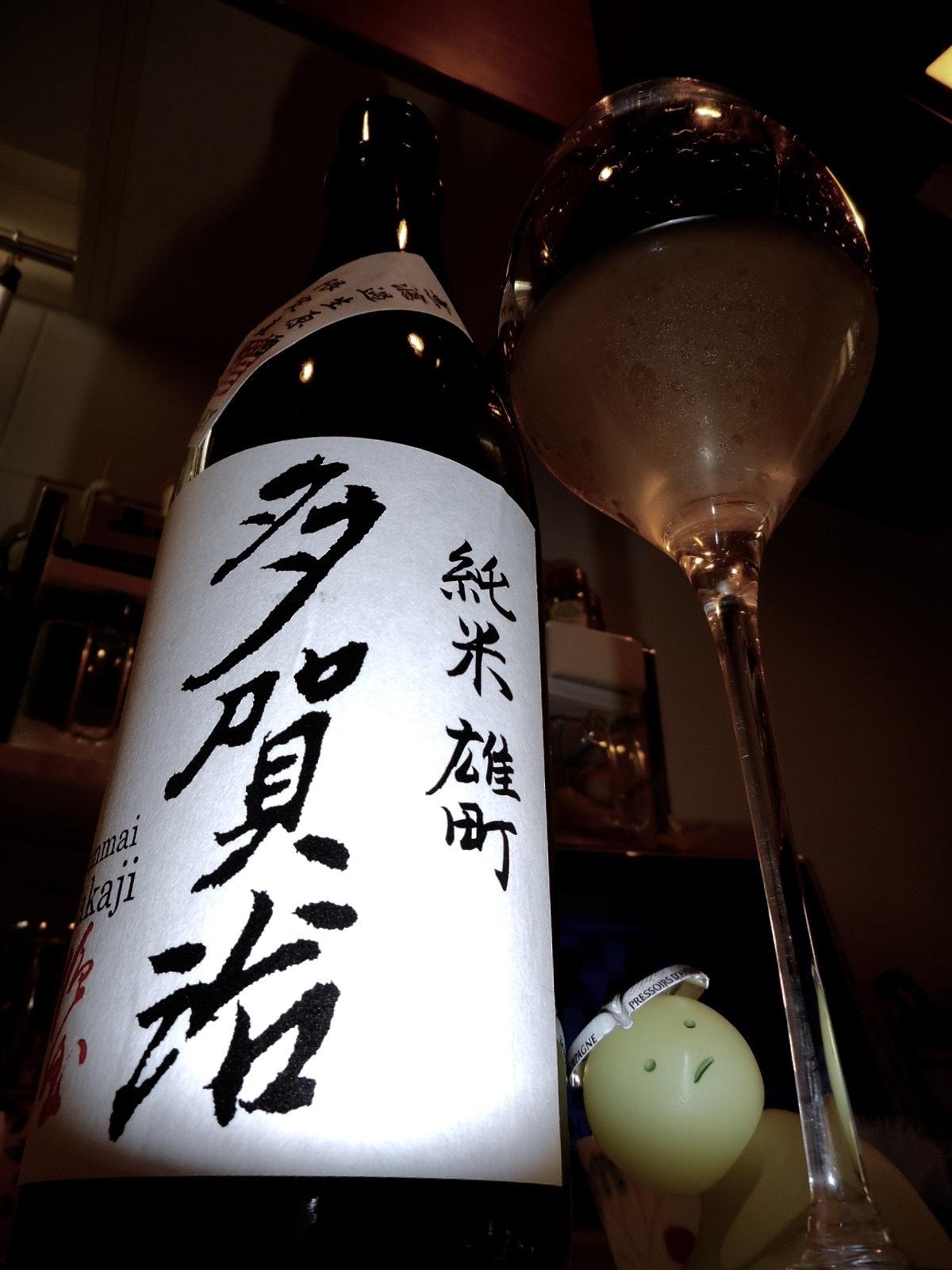 takaji_omachi_nama28by18.jpg