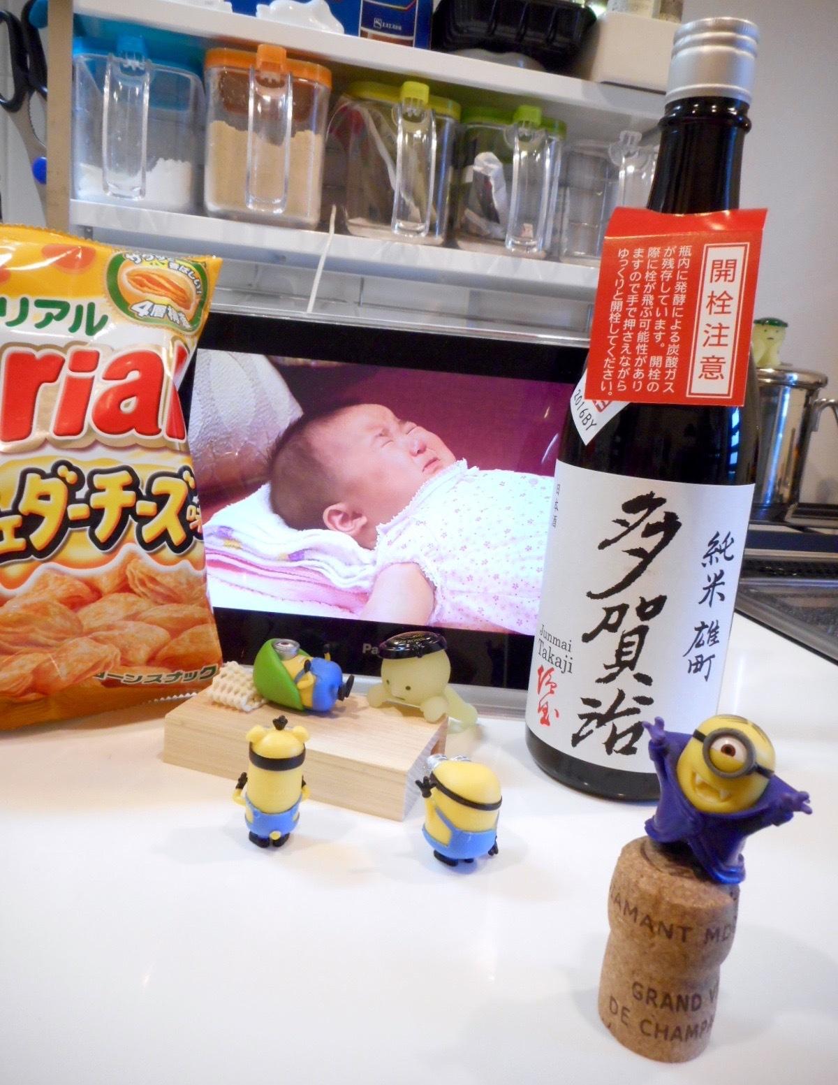 takaji_omachi_nama28by3.jpg