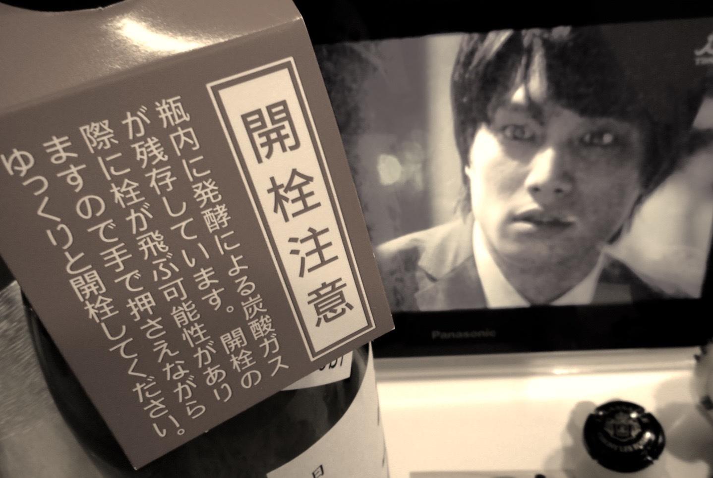takaji_omachi_nama28by4.jpg