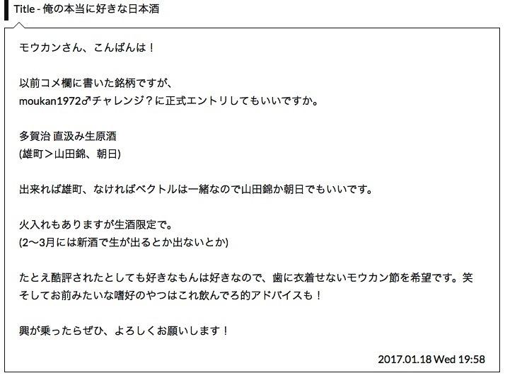 takaji_omachi_nama28by5.jpg