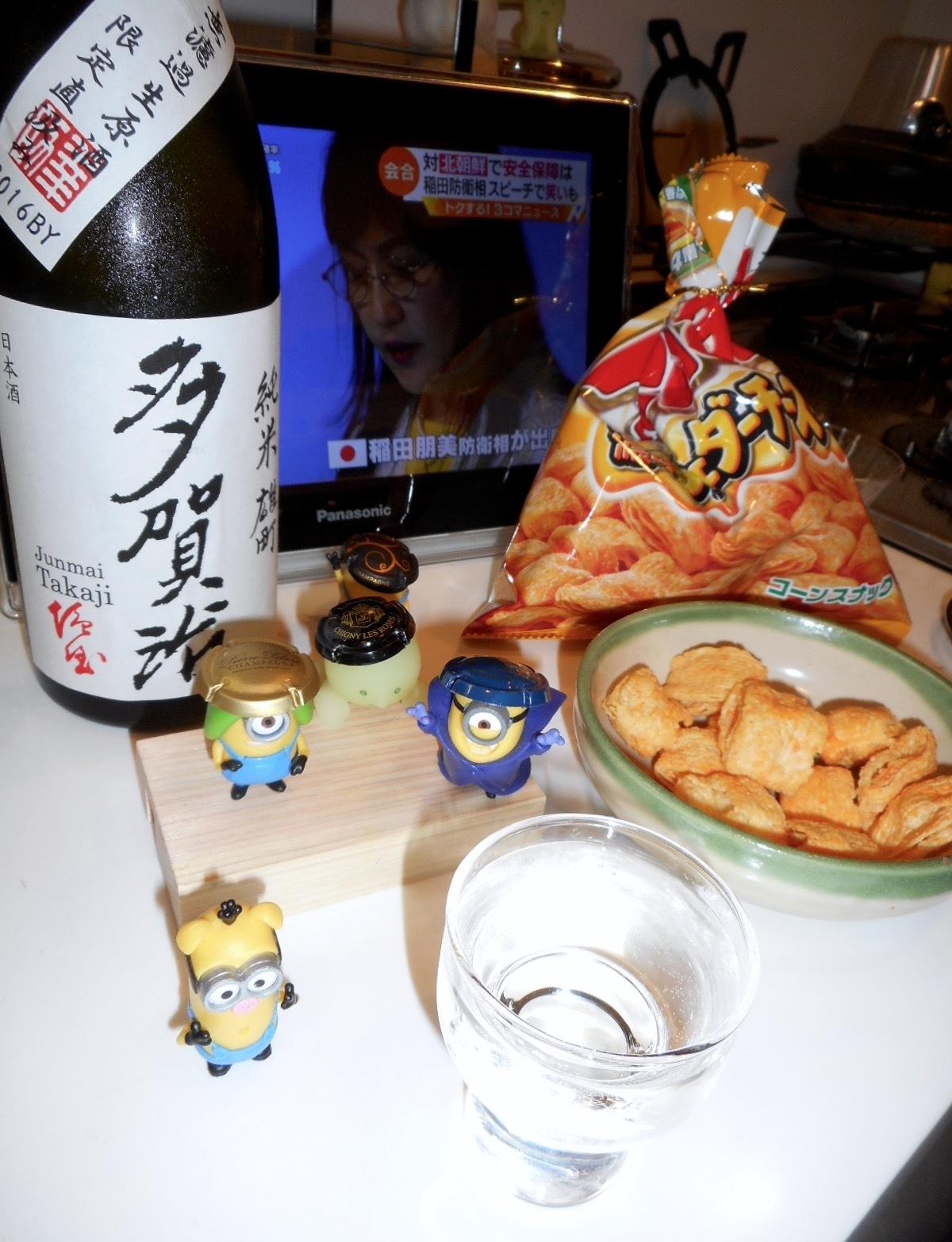 takaji_omachi_nama28by7.jpg