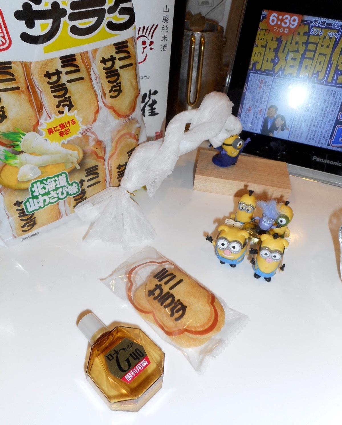 takesuzume_yamahai_junmai28by13.jpg