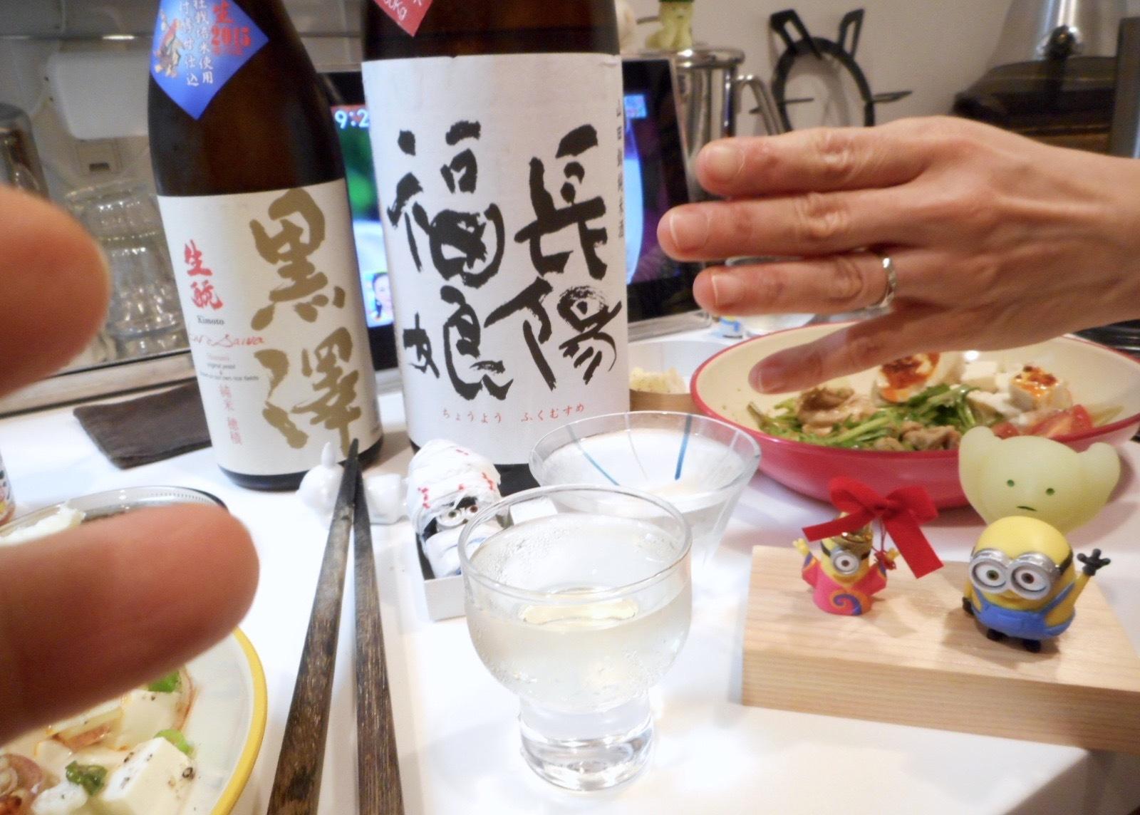 ukumusume_junmai_jikagumi27by2_10.jpg