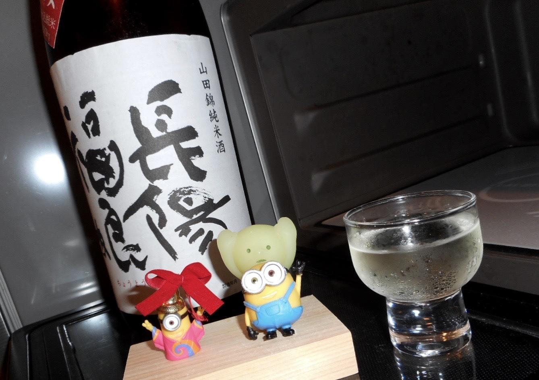 ukumusume_junmai_jikagumi27by2_11.jpg