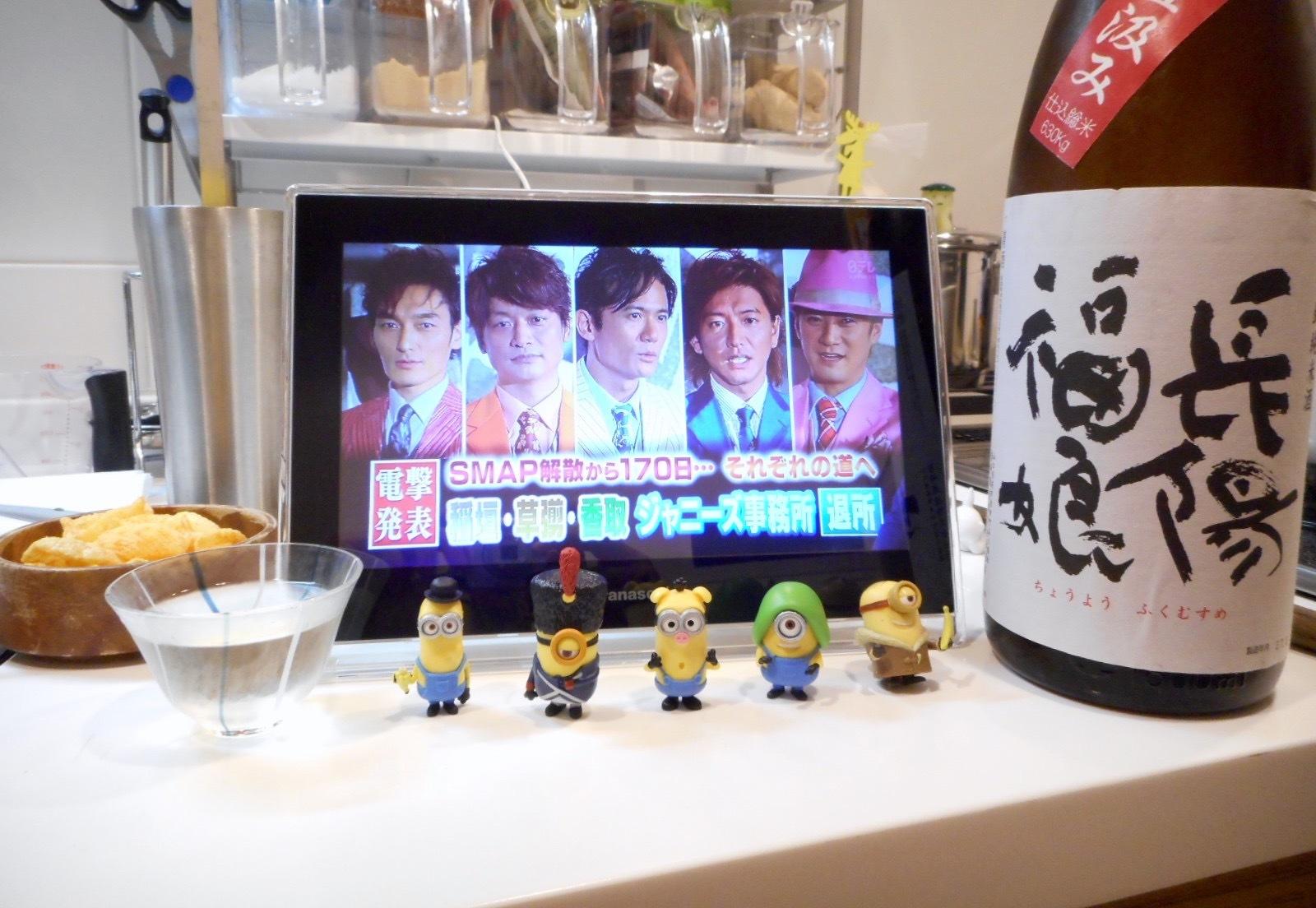 ukumusume_junmai_jikagumi27by2_12.jpg