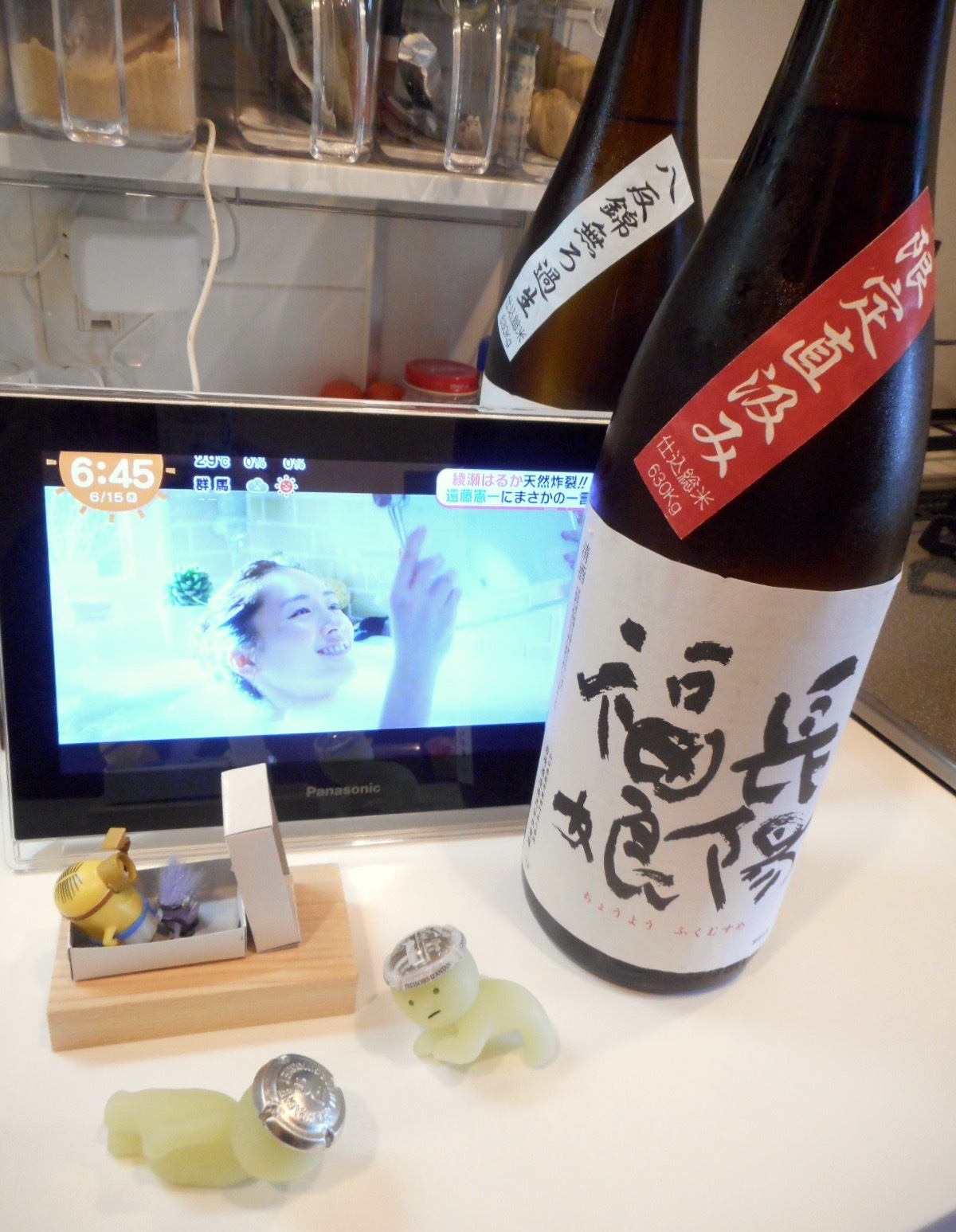 ukumusume_junmai_jikagumi27by2_3.jpg