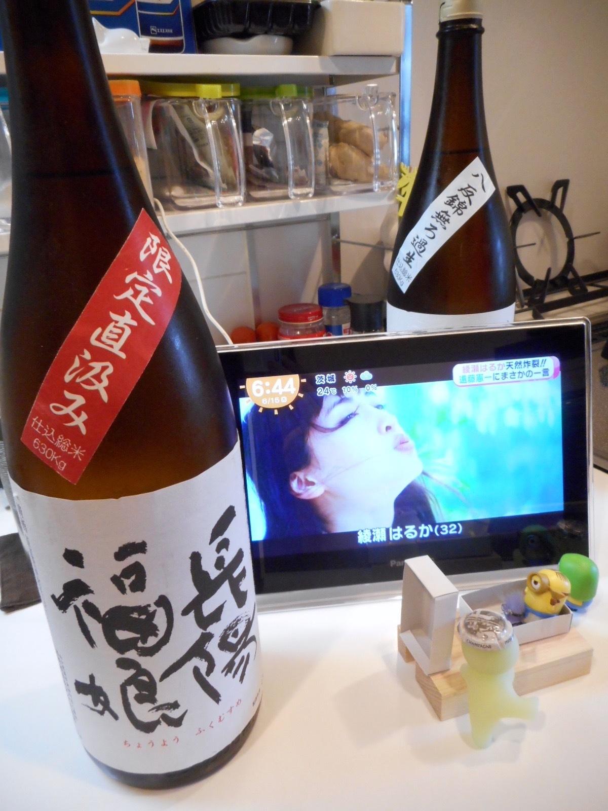 ukumusume_junmai_jikagumi27by2_4.jpg
