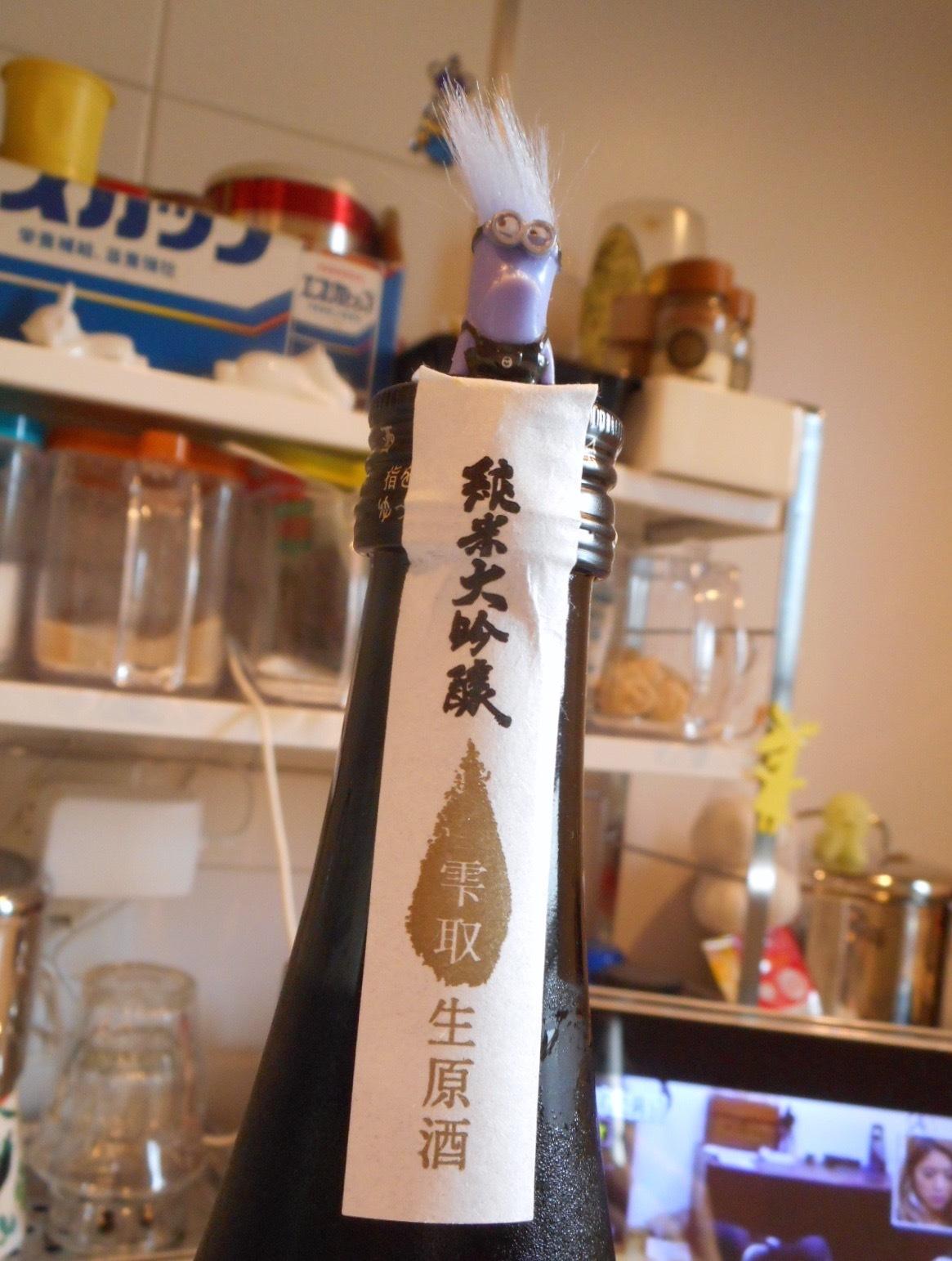 yamatoshizuku_jundai_shizku28by3.jpg