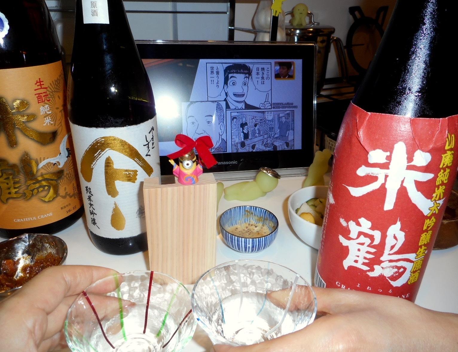 yamatoshizuku_jundai_shizku28by8.jpg